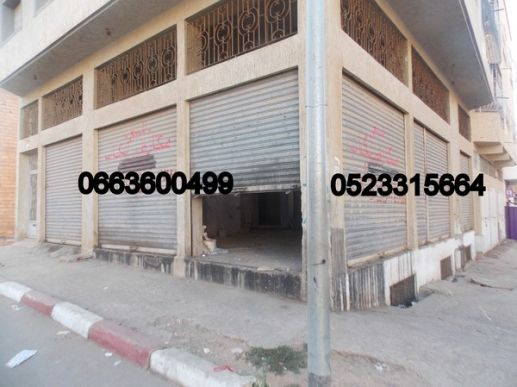 Mohammedia magasin Riad Salam