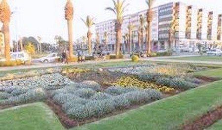 Parc Plaza