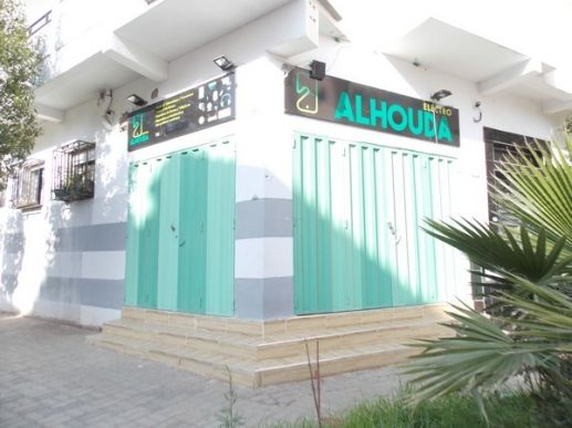 magasin à vendre quartier Nassim